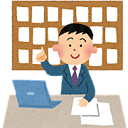 徳島の賃貸市場は今。2019.2