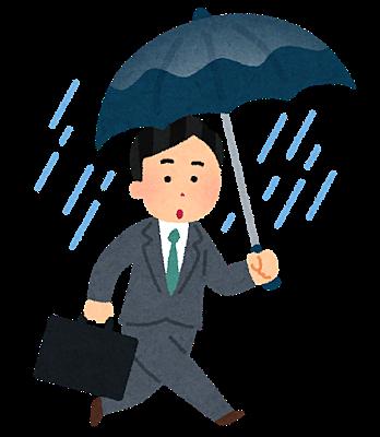 雨の日、物件内覧はチャンス!