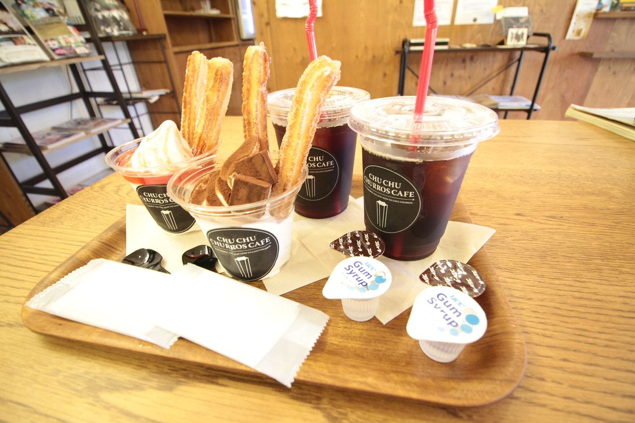 CHU CHU CHURROS CAFE 沖浜店へ