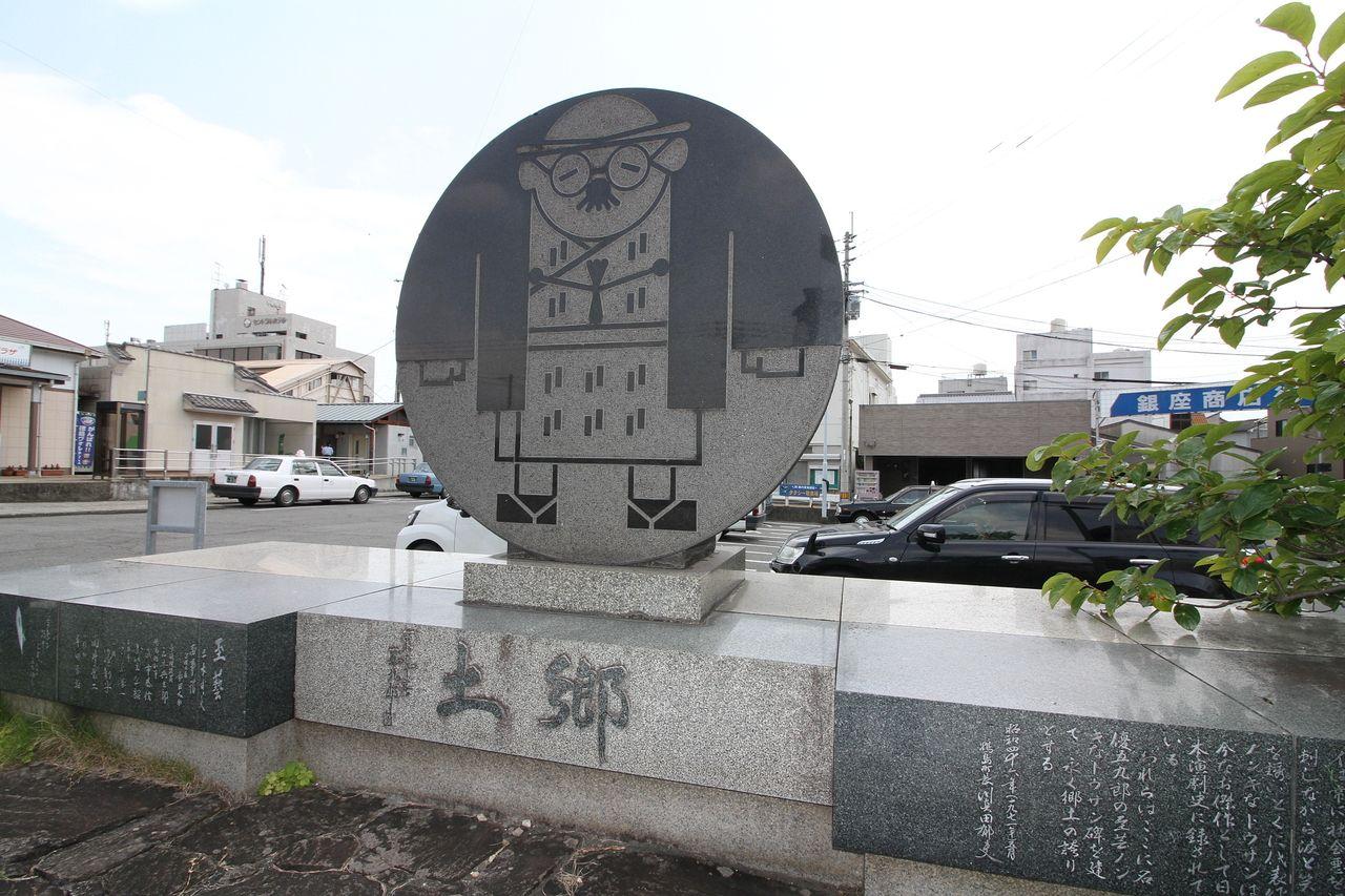 鴨島駅前 五九郎さん