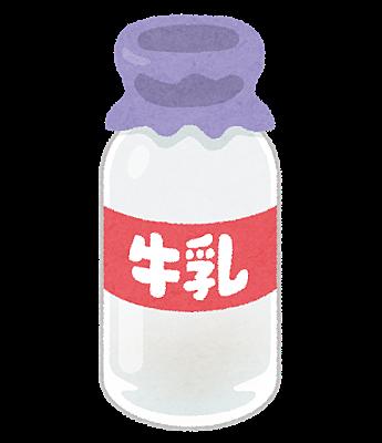 石井町 森永乳業跡地に!