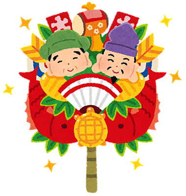 【徳島】えびす祭りへ!2020